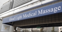Good Light Medical Massage