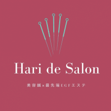 Hari de Salon