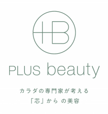 PLUS beauty鍼灸院