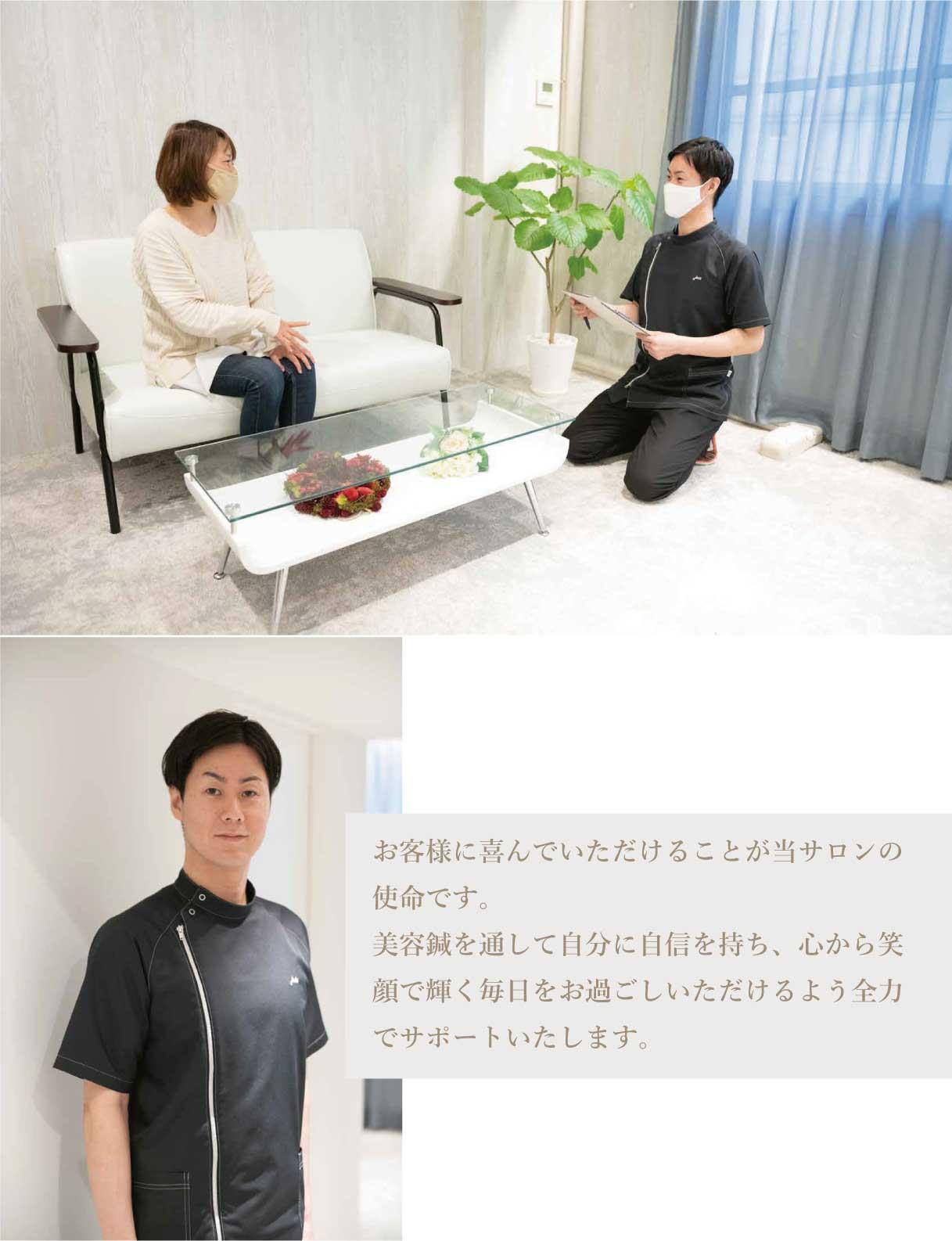 日本メディカル美容鍼協会認定
